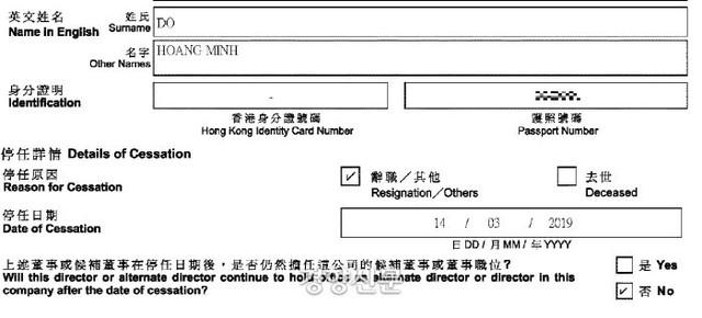 Thiếu gia Tân Hoàng Minh rút khỏi công ty bị nghi trốn thuế của bạn thân Seungri - Ảnh 1.