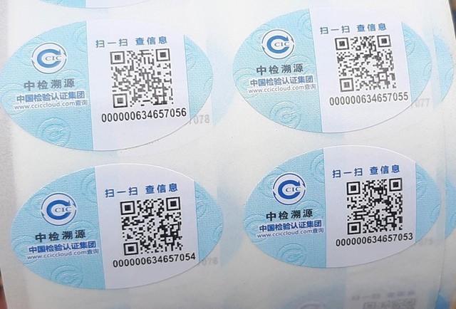 Muốn bán dưa hấu phải... dán tem có chữ Trung Quốc? - Ảnh 1.