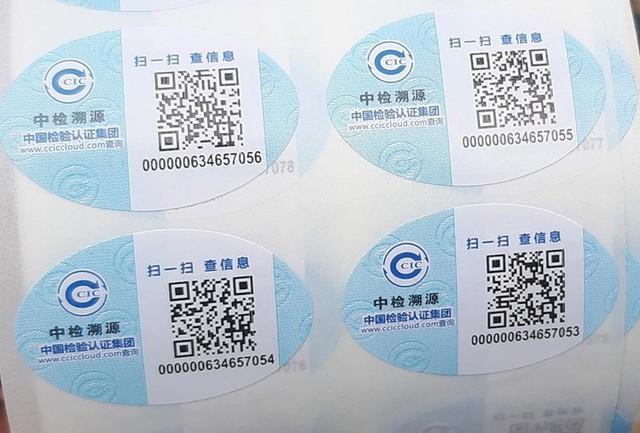 Tem có chữ Trung Quốc dán trên dưa hấu Việt là tem gì? - Ảnh 1.