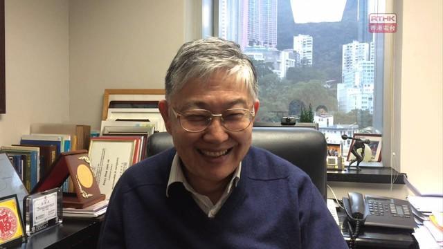 Ông trùm bất động sản Hồng Kông: Không trao tài sản thừa kế và cổ phần 400 triệu USD cho con, công tử phải tự bươn trải để mua nhà tại thị trường nhà ở đắt nhất thế giới - Ảnh 1.