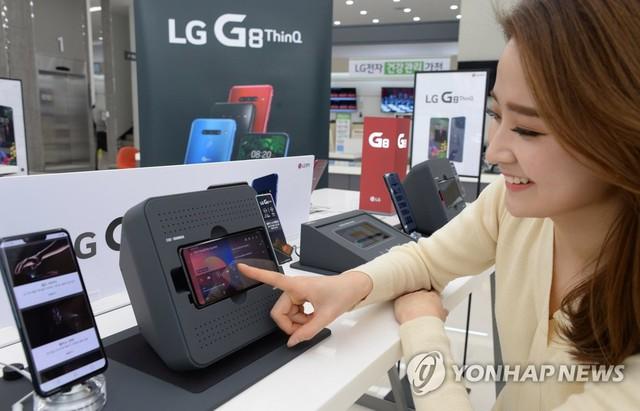 LG sắp chuyển dây chuyền sản xuất điện thoại tại Hàn Quốc sang Việt Nam - Ảnh 1.