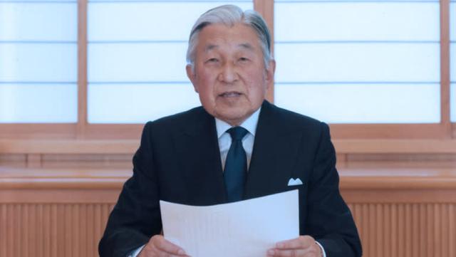 Những khoảnh khắc đáng nhớ của Nhật hoàng Akihito và hoàng hậu Michiko trước thời điểm chuyển giao lịch sử - Ảnh 13.