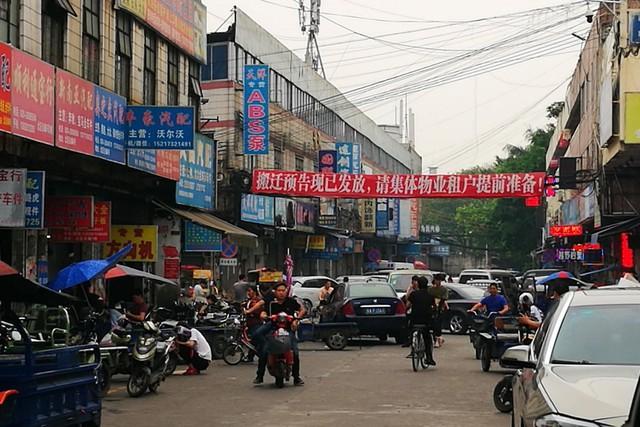Những ngôi làng 800 tuổi tại Trung Quốc nguy cơ bị xóa sổ bởi đô thị hóa - Ảnh 1.