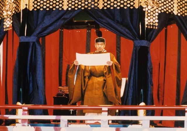 Hành trình 85 năm đi cùng nước Nhật của Nhật hoàng Akihito - Ảnh 18.