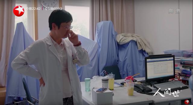 Đằng sau sự biến mất của 15.000 bác sĩ nhi khoa ở Trung Quốc: Áp lực đè nặng, nguy hiểm cận kề và những nỗi niềm không ai hiểu - Ảnh 3.