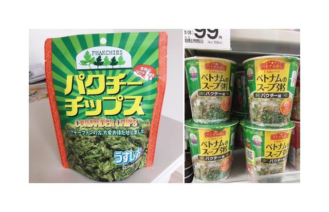 Loại rau thơm nhỏ bé này của Việt Nam lại có thể khiến người Nhật phát sốt - Ảnh 7.