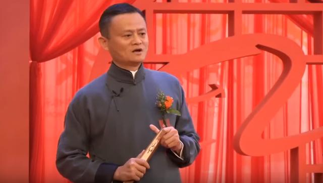 Tỷ phú Jack Ma gây tranh cãi khi tuyên bố: Kết hôn không phải để mua nhà hay mua xe, có con mới là điều quan trọng nhất - Ảnh 1.