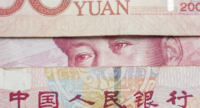 Trung Quốc chính thức phá giá đồng nhân dân tệ so với USD - Ảnh 1.