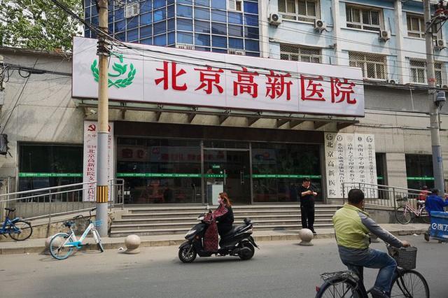 Thuốc thông minh - thần dược của giới trẻ và áp lực nặng nề về sự thành công trong xã hội Trung Quốc - Ảnh 5.