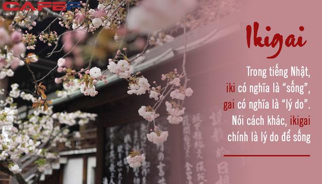 """Khiến cả triệu người trên thế giới hào hứng theo đuổi, lối sống """"thần kỳ"""" này cũng chính là lý do giúp người Nhật thức dậy khỏe mạnh và hạnh phúc mỗi ngày! - Ảnh 1."""