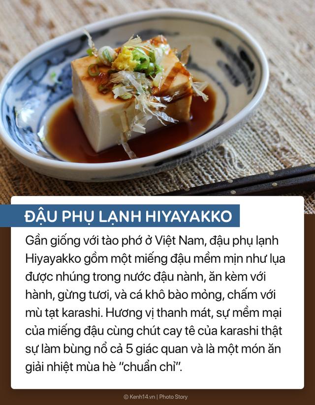 Học người Nhật dùng ẩm thực thổi bay cơn nóng mùa hè với 8 món ăn dưới đây - Ảnh 3.