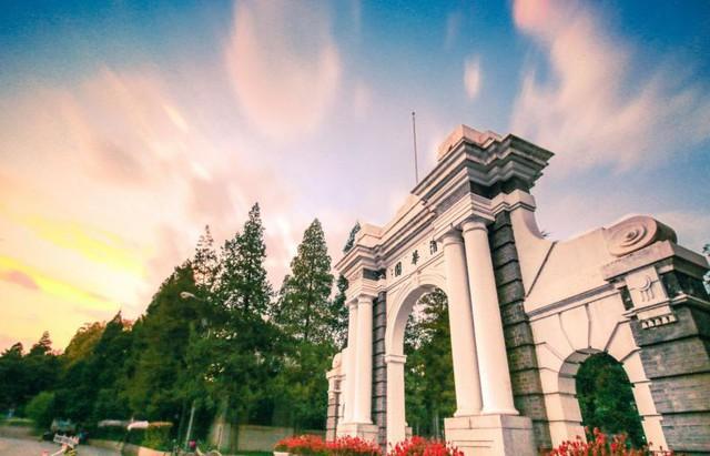 Vượt mặt Singapore, Trung Quốc dẫn đầu bảng xếp hạng các trường đại học tốt nhất khu vực châu Á - Thái Bình Dương 2019 - Ảnh 1.