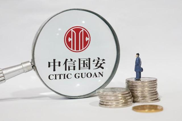 Năm 2018 Trung Quốc đã vỡ nợ kỷ lục nhưng năm 2019 con số được dự báo sẽ tăng gấp 3!  - Ảnh 3.