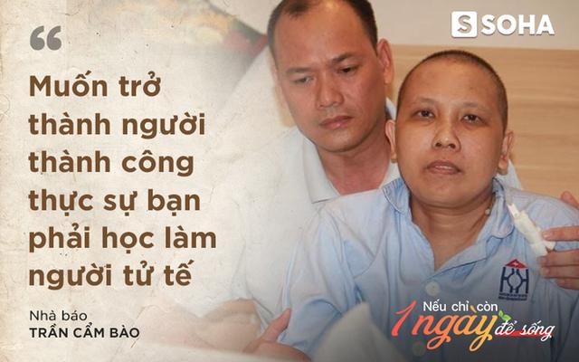 Nhà báo Cẩm Bào 7 năm chiến đấu ung thư: Nếu chỉ còn 1 ngày để sống, tôi sẽ tặng con gái bé bỏng món quà cuối cùng - Ảnh 3.