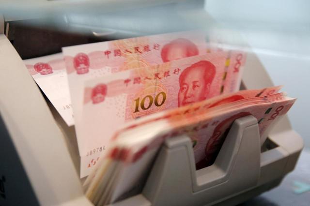 Dòng vốn 1.200 tỷ USD âm thầm biến mất khỏi Trung Quốc - Ảnh 2.