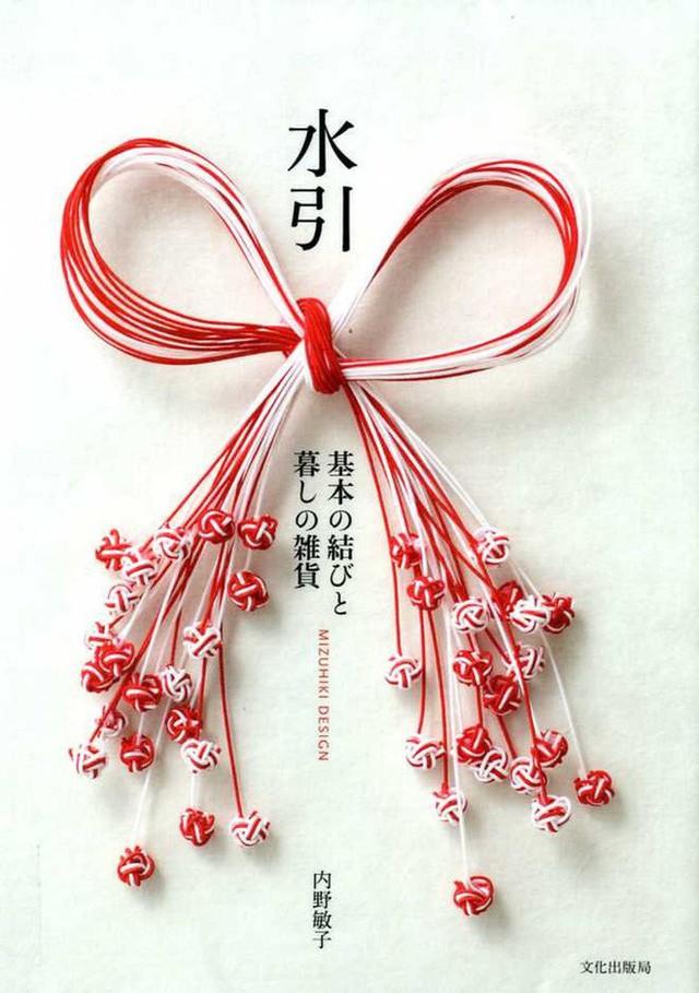 Lý do geisha Nhật Bản luôn bôi son đỏ, quốc kỳ cũng vẽ mặt trời đỏ hay văn hóa cuồng màu rực rỡ của xứ Phù Tang - Ảnh 20.