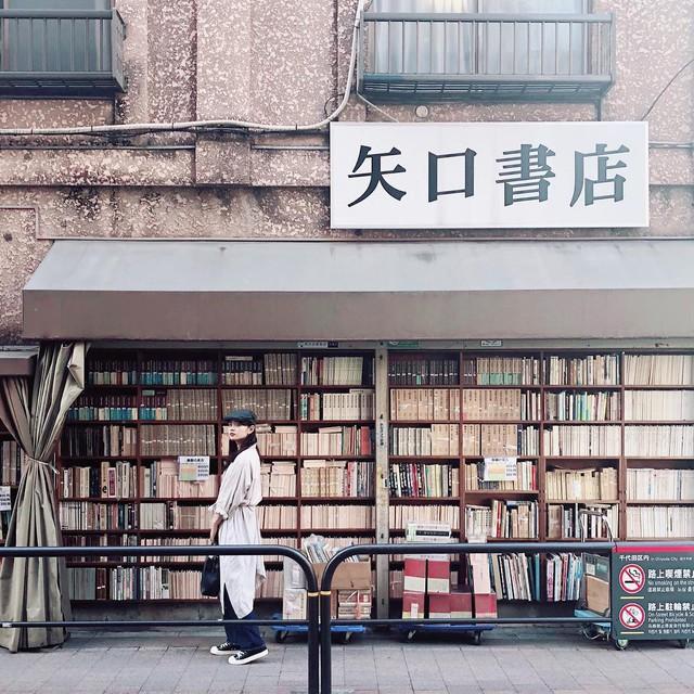 Ít ai biết giữa lòng Tokyo hoa lệ vẫn có một thư viện kiểu một nghìn chín trăm hồi đó đẹp như phim điện ảnh - Ảnh 5.