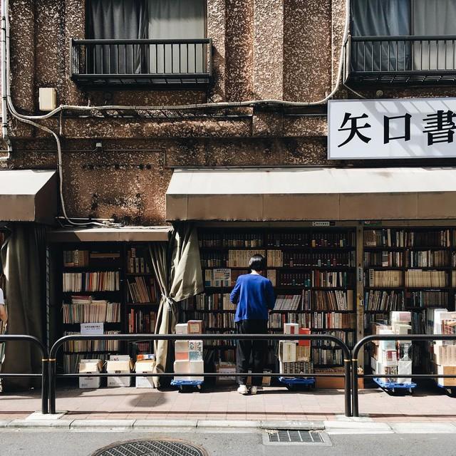 Ít ai biết giữa lòng Tokyo hoa lệ vẫn có một thư viện kiểu một nghìn chín trăm hồi đó đẹp như phim điện ảnh - Ảnh 9.