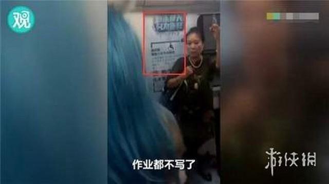 """Ngành công nghiệp 17 tỷ USD đằng sau các cô gái bị """"quay lén"""" trên MXH Trung Quốc: Chẳng có gì là tình cờ, nhận lương cả nghìn USD một ngày - Ảnh 3."""