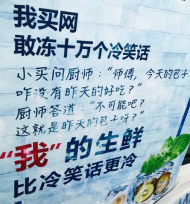 """Ngành công nghiệp 17 tỷ USD đằng sau các cô gái bị """"quay lén"""" trên MXH Trung Quốc: Chẳng có gì là tình cờ, nhận lương cả nghìn USD một ngày - Ảnh 4."""