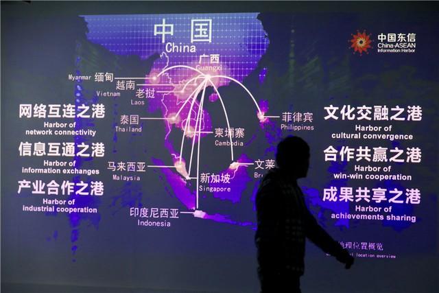 Nhân tố mấu chốt trong tham vọng thống lĩnh công nghệ toàn cầu của Trung Quốc - Ảnh 1.