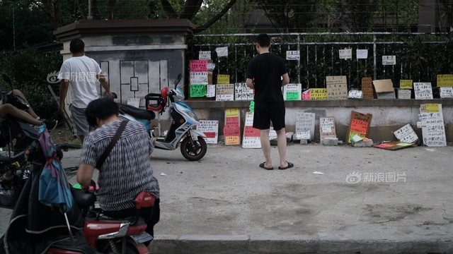 Nghề thử thuốc ở Trung Quốc: Một ngày kiếm được vài triệu đồng nhưng phải đánh đổi cả mạng sống và giá trị nhân văn đằng sau đáng suy ngẫm - Ảnh 7.