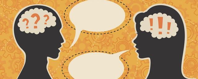 Chăm chỉ là đúng nhưng chưa đủ, muốn trở thành nhân viên công sở xuất sắc ngày nay phải có thêm 8 phẩm chất này - Ảnh 3.