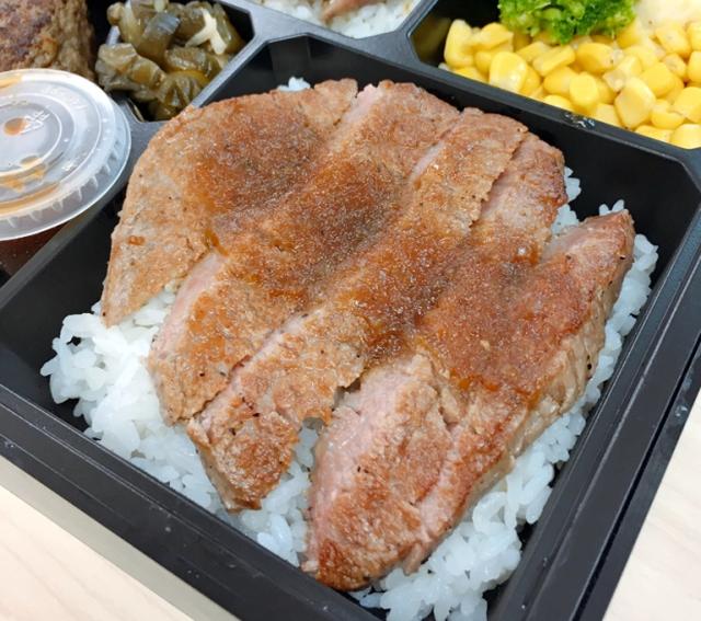 Đắt gấp 10 lần bento thông thường, hộp cơm Tokyo Bento trị giá hơn 2 triệu đồng này có gì bên trong? - Ảnh 5.