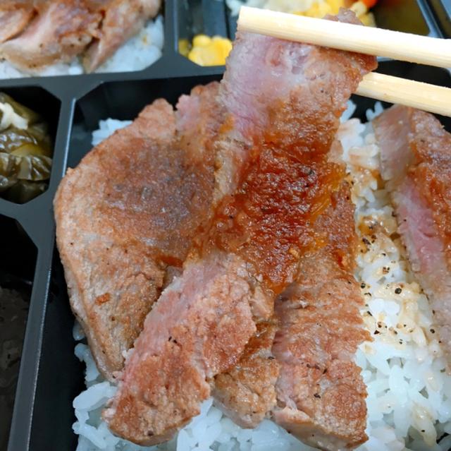 Đắt gấp 10 lần bento thông thường, hộp cơm Tokyo Bento trị giá hơn 2 triệu đồng này có gì bên trong? - Ảnh 8.
