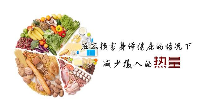 6 nguyên tắc vàng trong ăn uống để luôn khỏe mạnh đẩy lùi bệnh tật  - Ảnh 1.