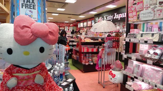 Vì sao cô mèo không miệng Hello Kitty lại trở thành biểu tượng của Nhật Bản và nổi tiếng khắp thế giới? - Ảnh 3.