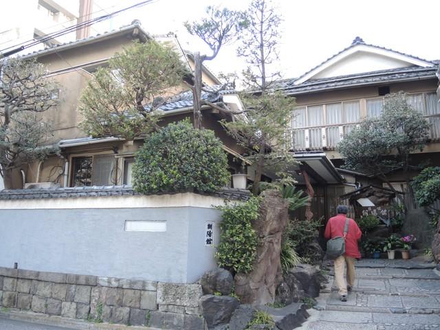 Chiêu kinh doanh của nhà trọ truyền thống Nhật Bản: Đóng cửa một số ngày trong năm - Ảnh 2.