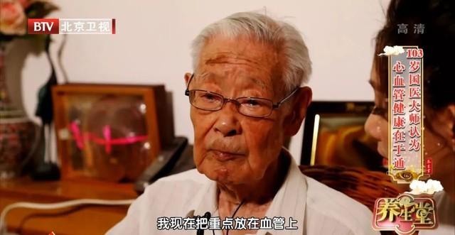 Bác sĩ 103 tuổi tiết lộ bí quyết sống thọ nhờ uống một loại nước mỗi ngày - Ảnh 1.