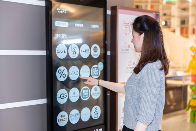 Công nghệ bất động sản ở Trung Quốc: Xây dựng trung tâm thương mại trong 18 tháng, cắt giảm chi phí lao động tới 62%, gợi ý thương hiệu cho khách mua sắm, giúp tìm trẻ lạc trong thời gian ngắn nhất - Ảnh 3.