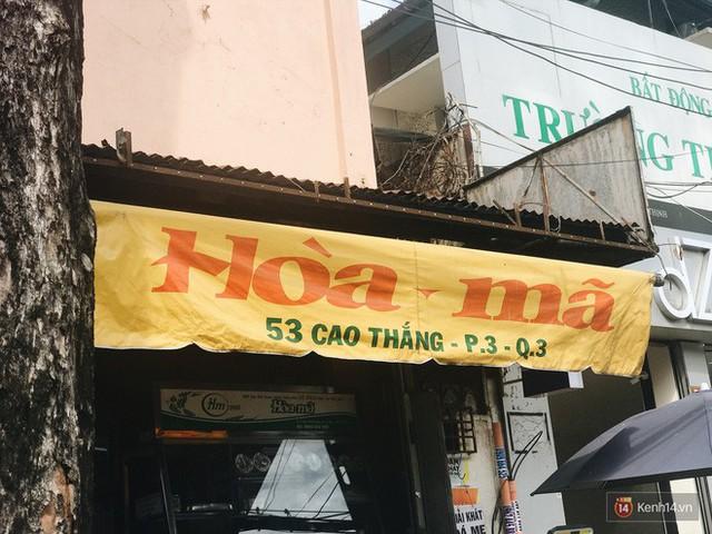 8 cột mốc biến bánh mì Việt từ món ăn vay mượn thành chiếc bánh mì ngon nhất thế giới - Ảnh 1.