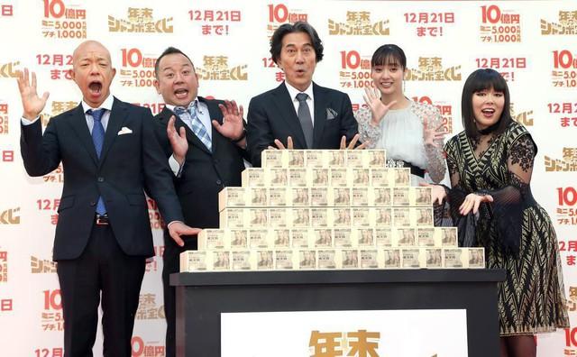Hài hước việc trúng số ở Nhật: Chưa kịp lãnh tiền đã phải nhận ngay quyển sách hướng dẫn làm người giàu tử tế - Ảnh 1.