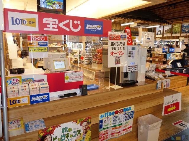 Hài hước việc trúng số ở Nhật: Chưa kịp lãnh tiền đã phải nhận ngay quyển sách hướng dẫn làm người giàu tử tế - Ảnh 3.