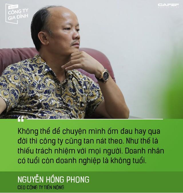 Ông chủ doanh nghiệp Tiến Nông: Tại sao lại phải giao tài sản cho con nếu chúng không tiếp nối sự nghiệp gia đình? - Ảnh 8.