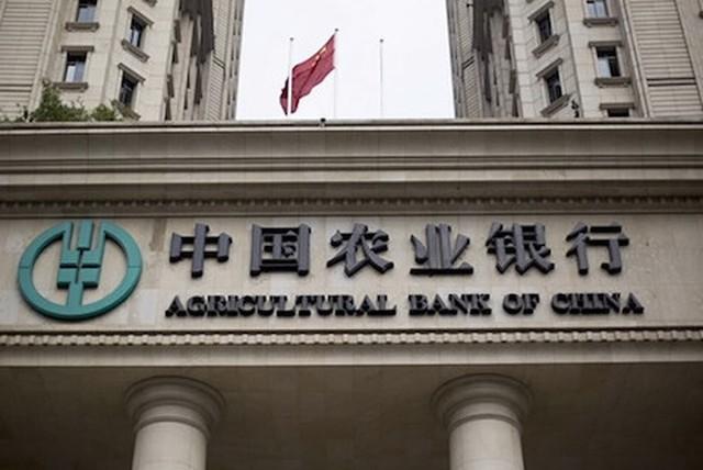 Thu hồi Giấy phép văn phòng đại diện một ngân hàng Trung Quốc tại Hà Nội - Ảnh 1.
