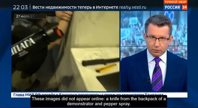 Biểu tình lớn ở Nga: Những hình ảnh sốc chưa từng xuất hiện trên mặt báo phương Tây tố cáo âm mưu đen tối? - Ảnh 3.