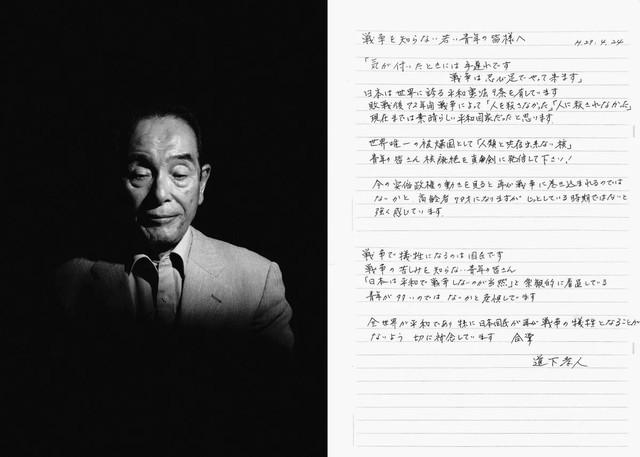 74 năm sau thảm họa bom nguyên tử: Thành phố Hiroshima và Nagasaki hồi sinh mạnh mẽ, người sống sót nhưng tâm tư mãi nằm lại ở quá khứ - Ảnh 13.