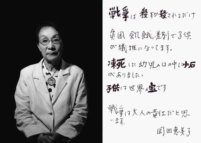 74 năm sau thảm họa bom nguyên tử: Thành phố Hiroshima và Nagasaki hồi sinh mạnh mẽ, người sống sót nhưng tâm tư mãi nằm lại ở quá khứ - Ảnh 14.