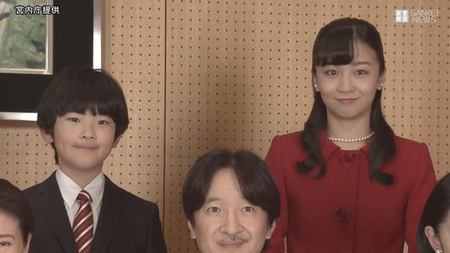 Hoàng gia Nhật công bố ảnh chụp đại gia đình chào mừng năm mới 2020, gây chú ý nhất là màn đọ sắc của 3 nàng công chúa  - Ảnh 6.
