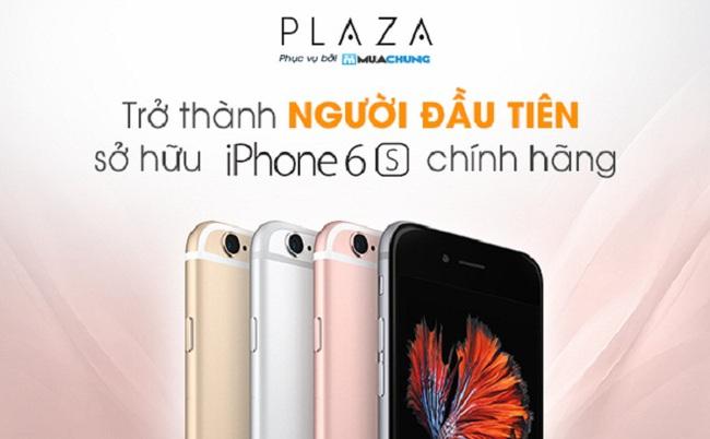 """""""Loạn"""" giá iPhone 6s và iPhone 6s Plus trên thị trường Việt Nam"""