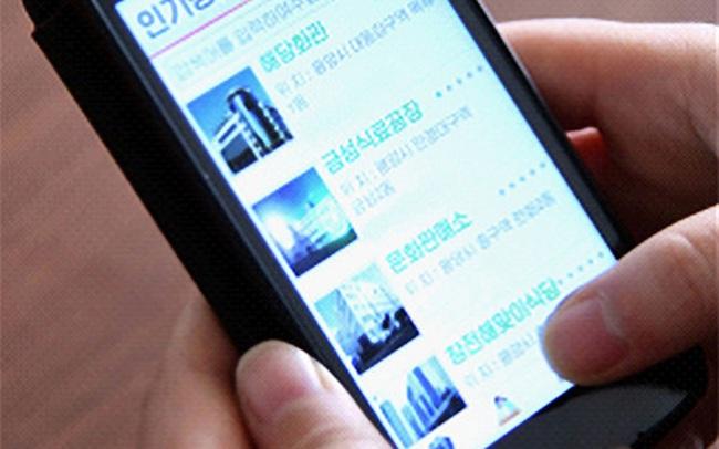 Triều Tiên có trang bán hàng online đầu tiên