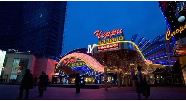 Nga muốn vực dậy vùng Siberia bằng... casino?