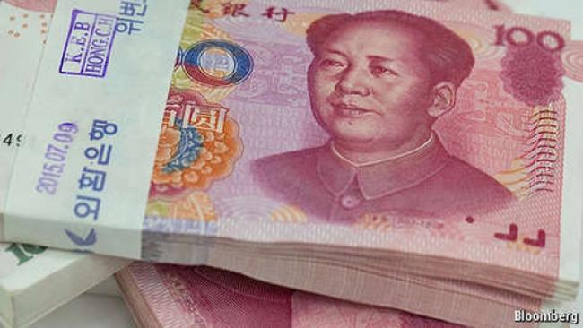 Trung Quốc bất ngờ phá giá đồng nhân dân tệ