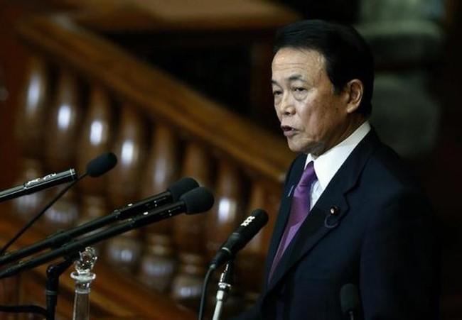 Nhật Bản từ chối làm thành viên sáng lập AIIB