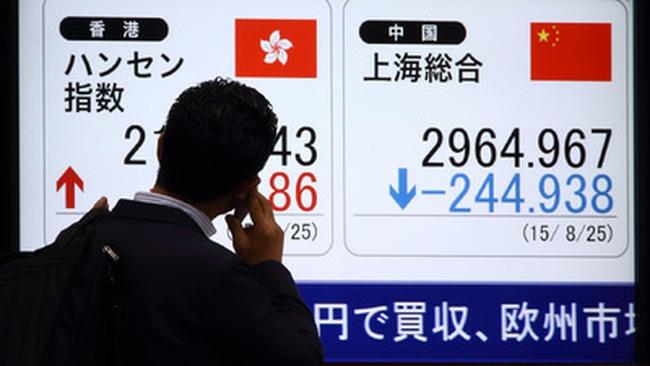 Mất 4.000 tỷ USD, nhà đầu tư Trung Quốc vẫn tin vào cổ phiếu