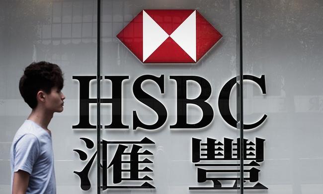 Lợi nhuận của HSBC tăng 10% trong 6 tháng đầu năm